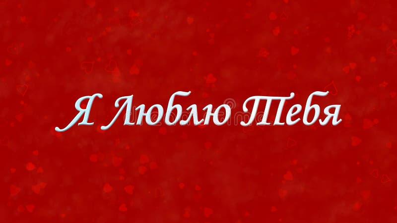 Ich Liebe Dich Text Auf Russisch Auf Rotem Hintergrund