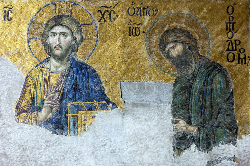 Icon of Jesus Christ and St. John in mosque Hagia Sofi royalty free stock photos