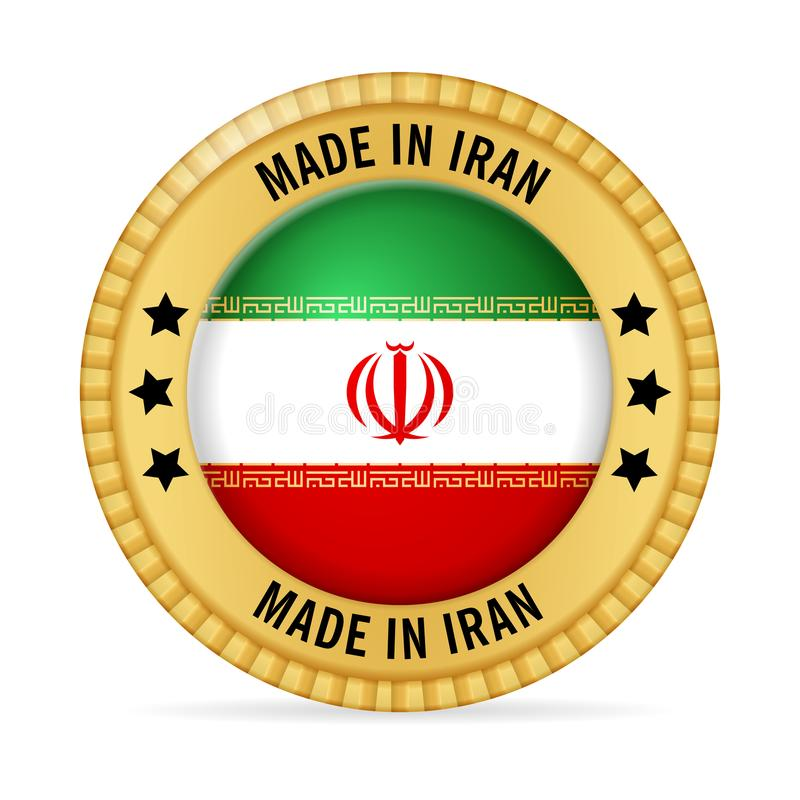 Icon made in Iran royalty free illustration