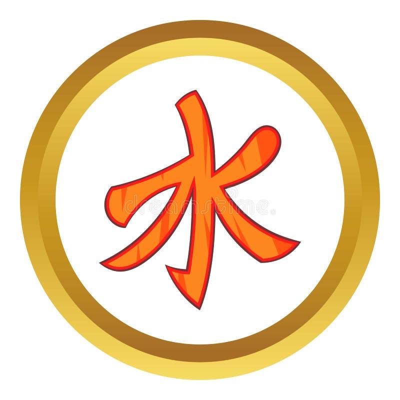Icona confuciana di simbolo royalty illustrazione gratis