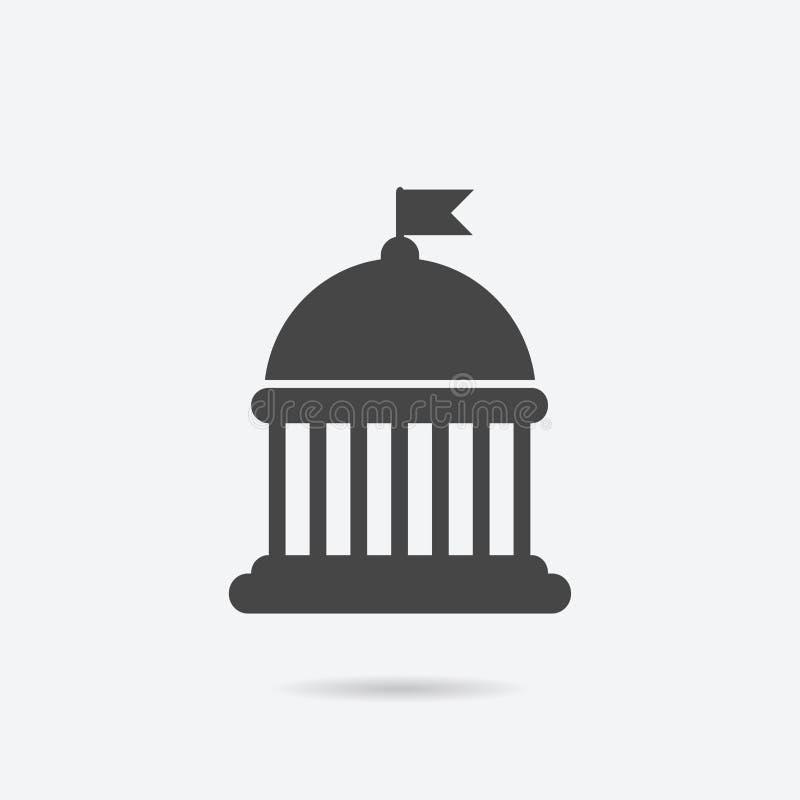 Icona del Campidoglio Illustrazione di vettore del Campidoglio per progettazione grafica illustrazione vettoriale