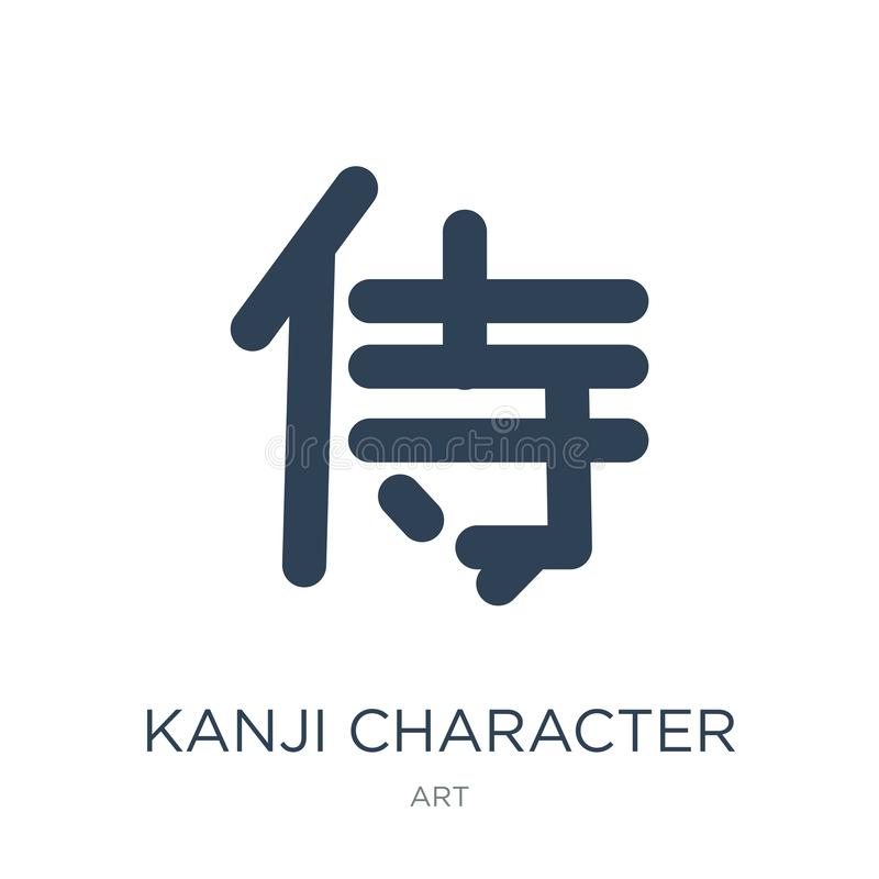 icona del carattere di kanji nello stile d'avanguardia di progettazione icona del carattere di kanji isolata su fondo bianco icon illustrazione di stock