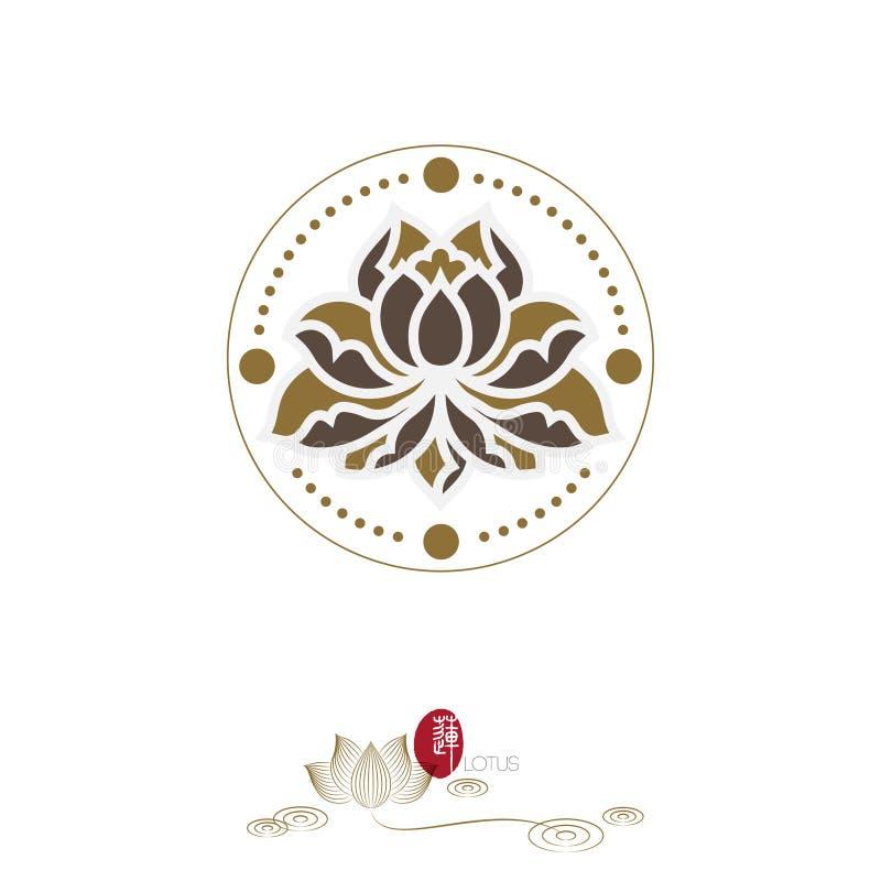 Icona del modello di logo di progettazione dei fiori di vettore royalty illustrazione gratis