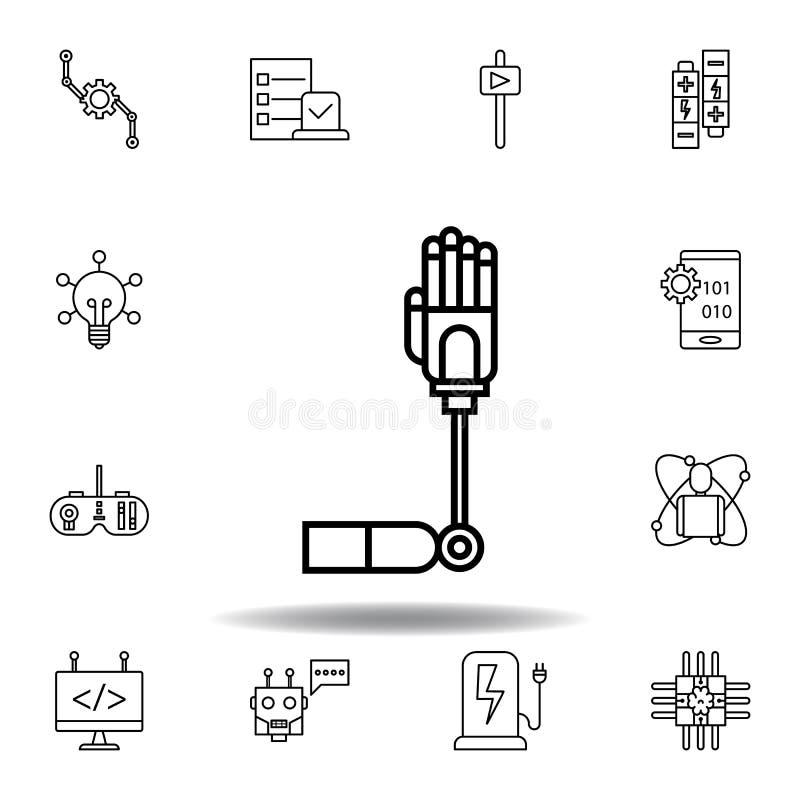 Icona del profilo del braccio di robotica metta delle icone dell'illustrazione di robotica i segni, simboli possono essere usati  illustrazione vettoriale