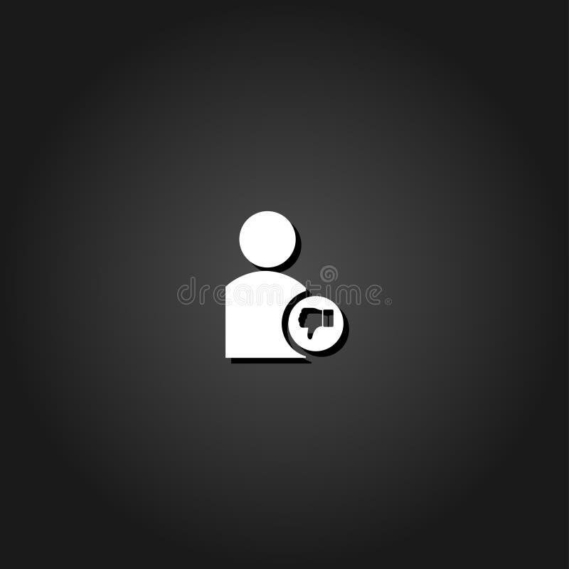 Icona dell'avatar di avversione pianamente illustrazione vettoriale