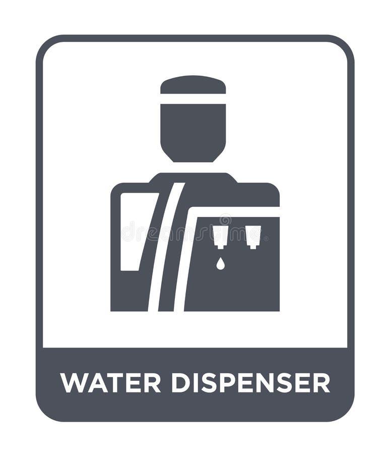 icona dell'erogatore dell'acqua nello stile d'avanguardia di progettazione icona dell'erogatore dell'acqua isolata su fondo bianc illustrazione vettoriale