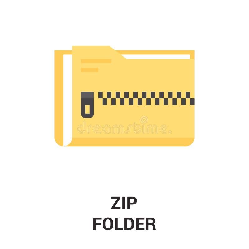 Icona della cartella dello zip illustrazione vettoriale