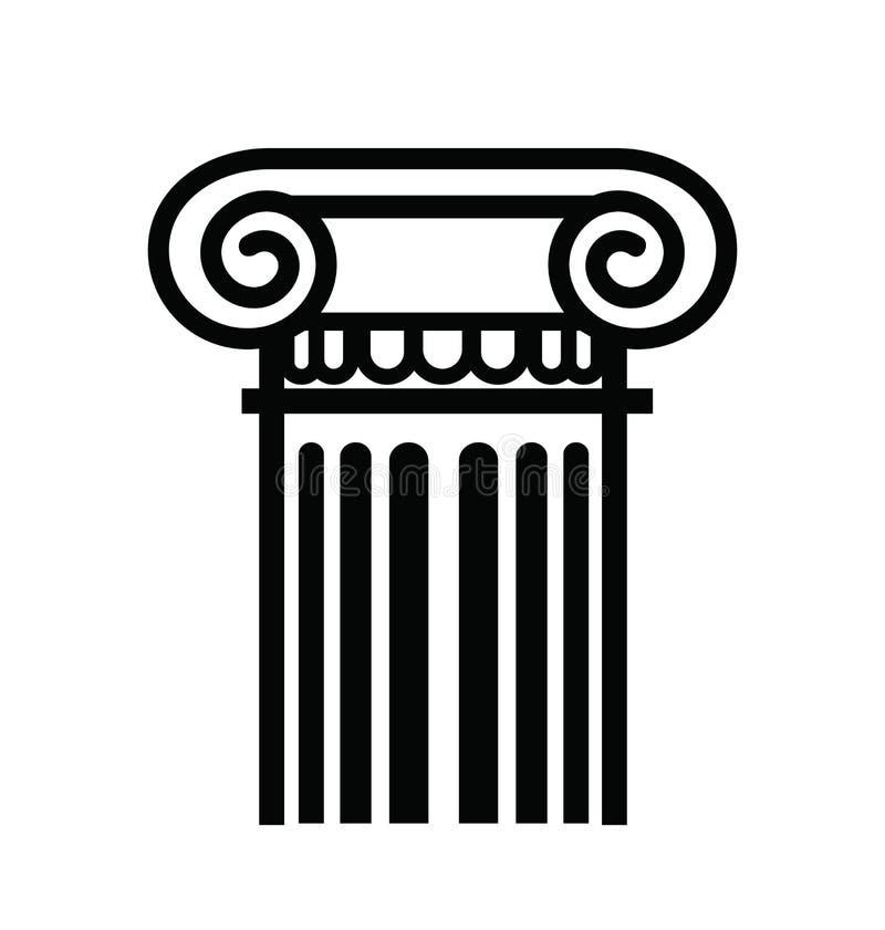 Icona della colonna royalty illustrazione gratis