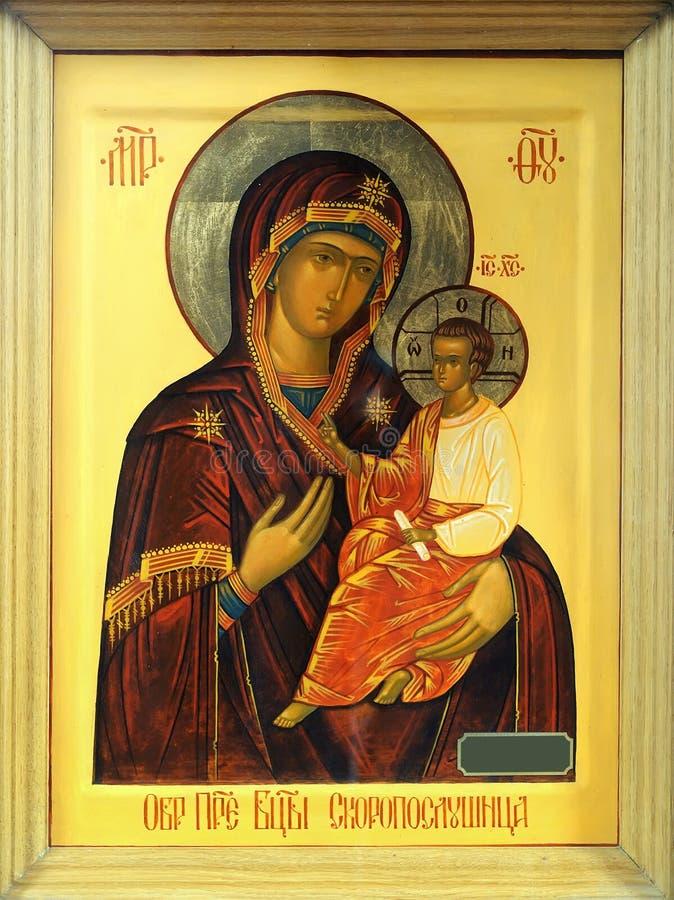 Icona della madre del dio e del Gesù Cristo immagini stock libere da diritti