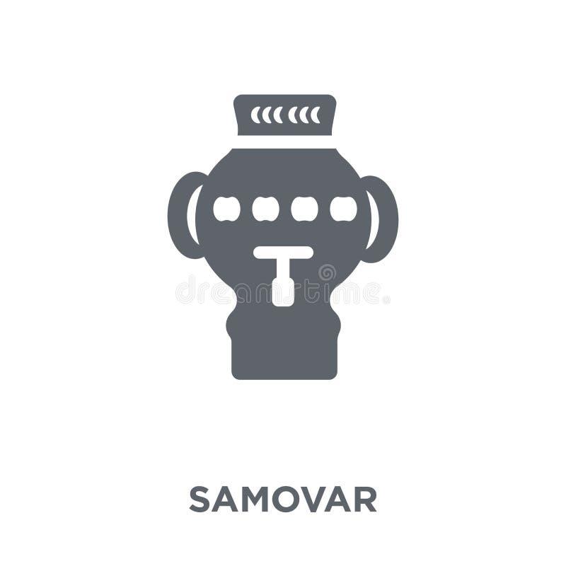 Icona della samovar dalla raccolta della Russia illustrazione di stock