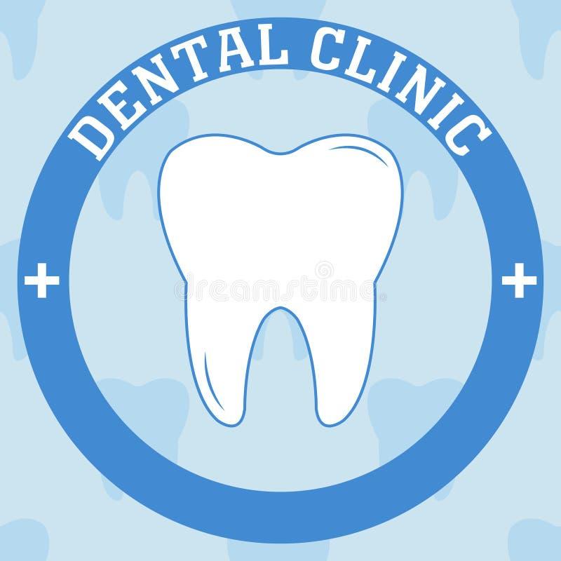 Icona dentaria della clinica illustrazione di stock