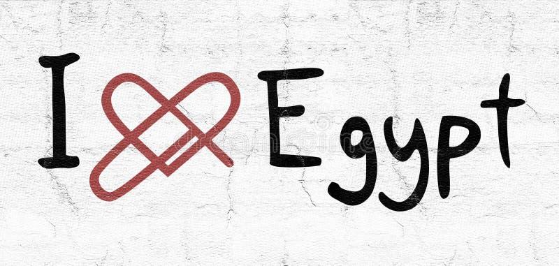 Icona di amore dell'Egitto illustrazione vettoriale