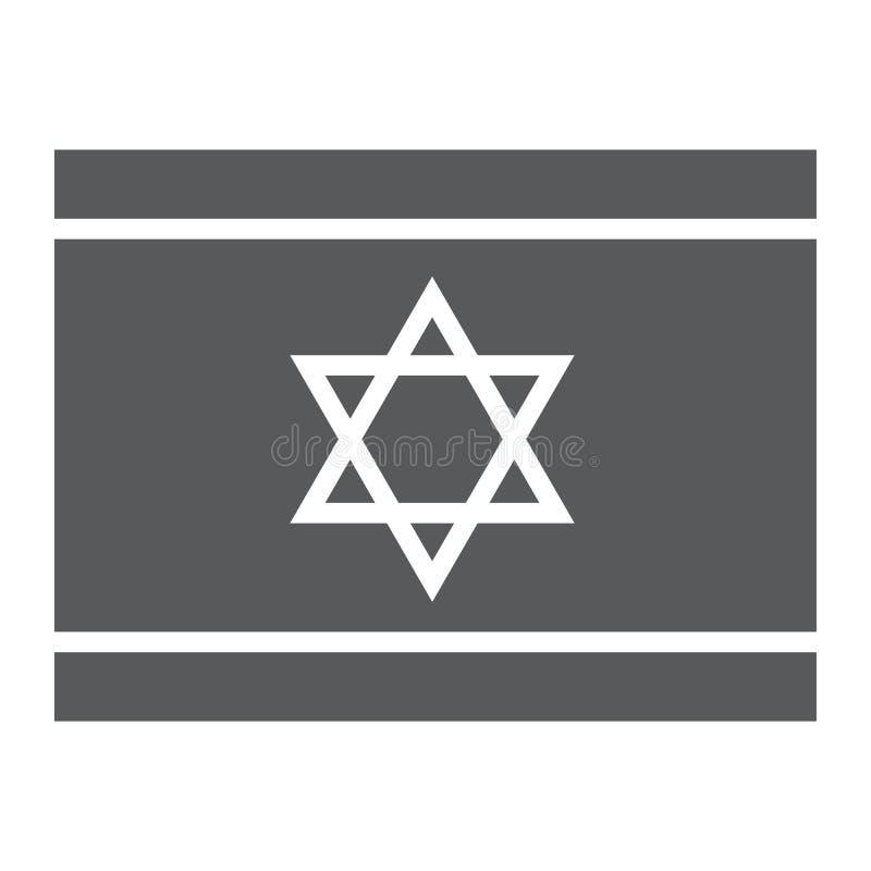Icona di glifo della bandiera di Israele, cittadino e paese, segno israeliano della bandiera, grafica vettoriale, un modello soli illustrazione vettoriale