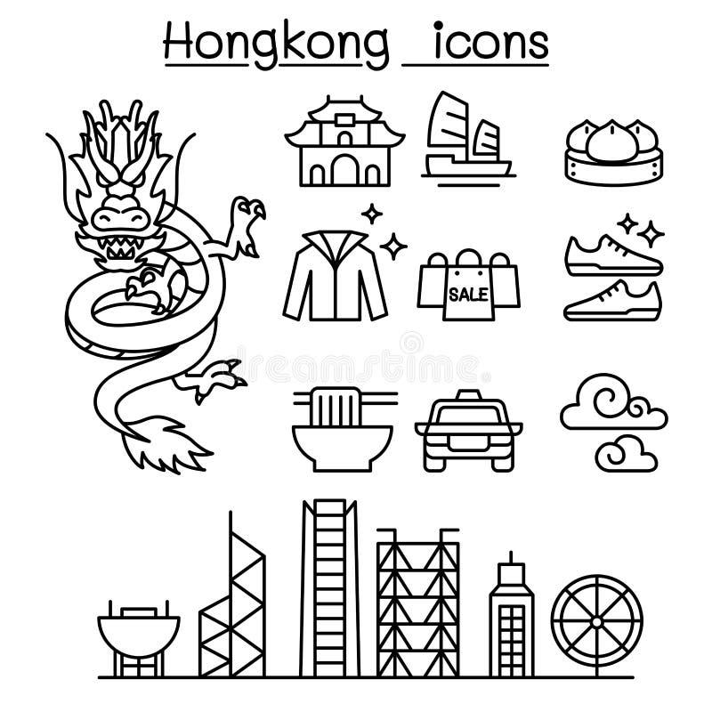 Icona di Hong Kong messa nella linea stile sottile illustrazione di stock