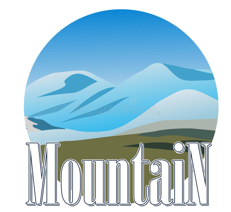 Icona di Mountine illustrazione vettoriale