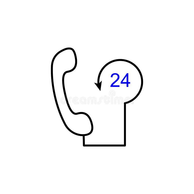 Icona di ore dell'ospedale Elemento dell'icona medica per i apps mobili di web e di concetto L'icona dettagliata di ore dell'ospe illustrazione di stock
