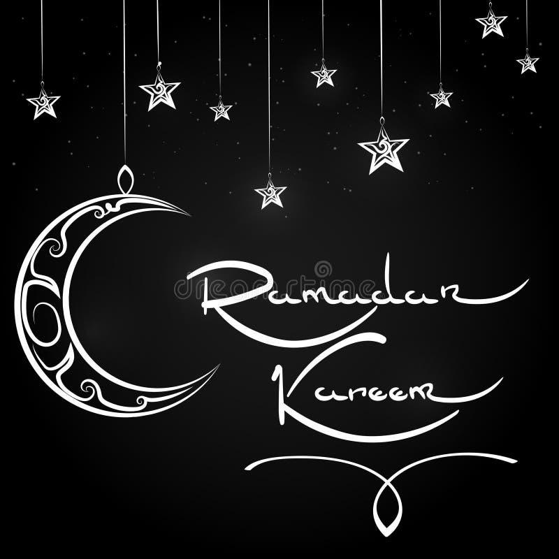 Icona di Ramadan Kareem sul fondo della lavagna royalty illustrazione gratis