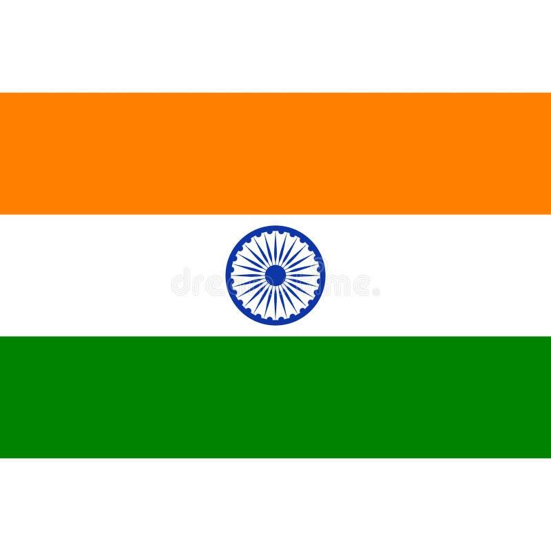 Icona di riserva 1 della bandiera dell'India di vettore royalty illustrazione gratis