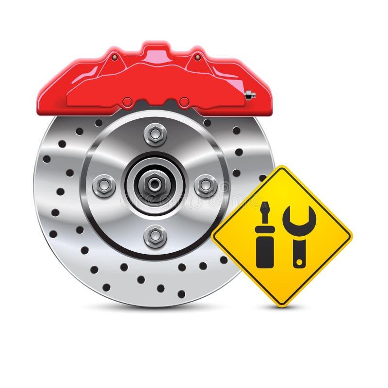 Icona di servizio del disco del freno dell'automobile immagini stock libere da diritti
