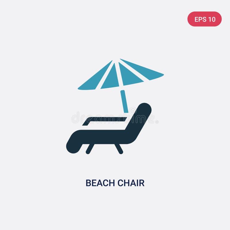 Icona di vettore della sedia di spiaggia di due colori dal concetto di estate il simbolo blu isolato del segno di vettore della s illustrazione vettoriale