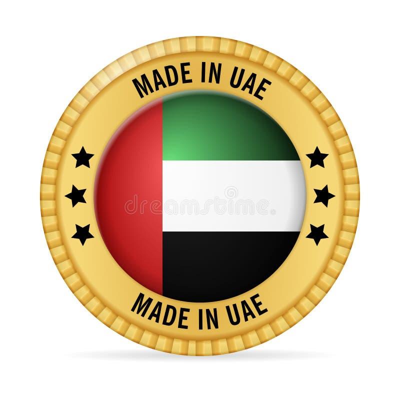 Icona fatta nei UAE illustrazione vettoriale