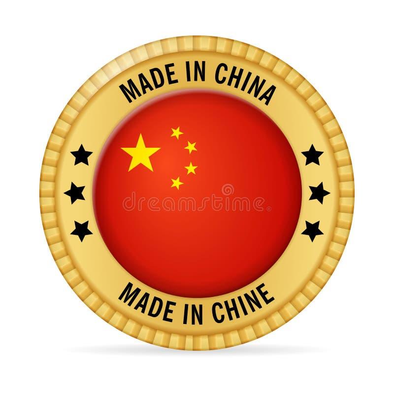 Icona fatta in porcellana illustrazione di stock