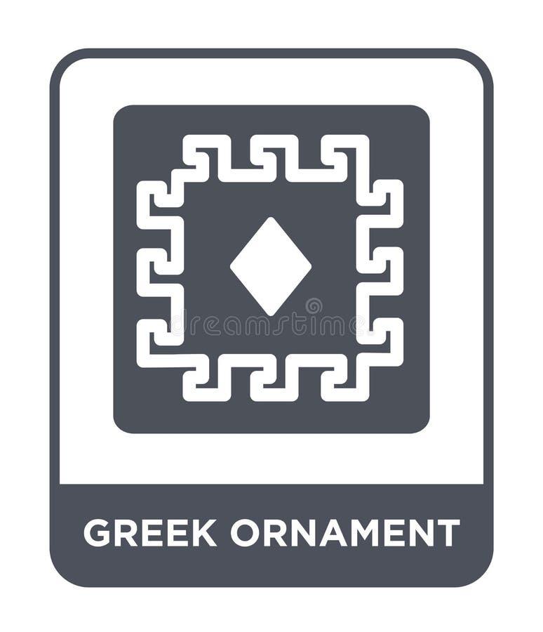 icona greca dell'ornamento nello stile d'avanguardia di progettazione icona greca dell'ornamento isolata su fondo bianco icona gr illustrazione di stock