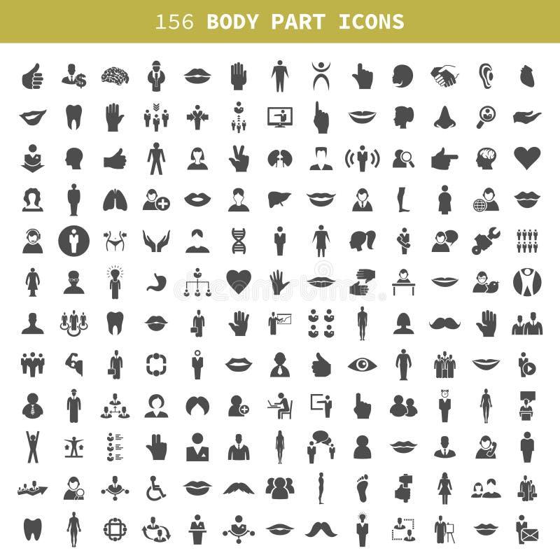 Icona il person2 royalty illustrazione gratis
