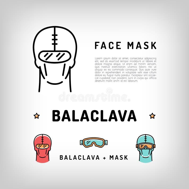 Icona isolata passamontagna di vettore Maschera di protezione degli sport invernali, maschera del ladro illustrazione vettoriale