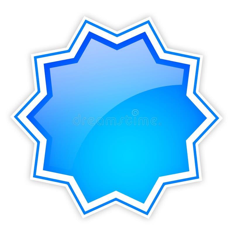 Icona lucida in bianco della stella illustrazione vettoriale