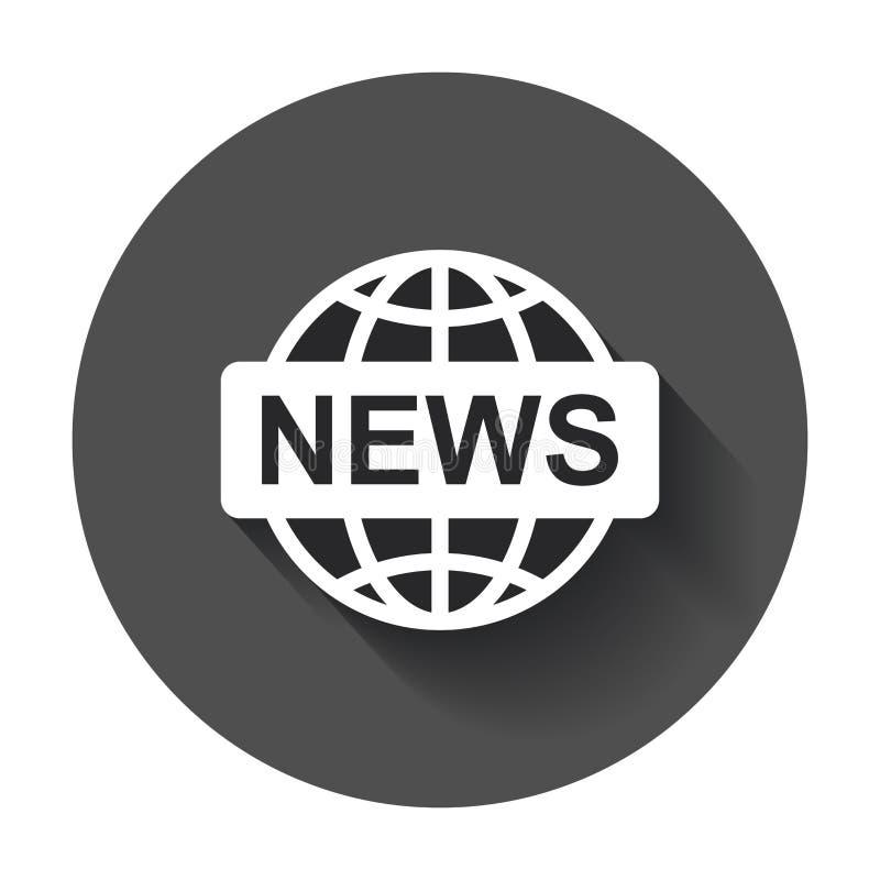 Icona piana di vettore di notizie di mondo Illustrazione di logo di simbolo di notizie sul bl illustrazione vettoriale