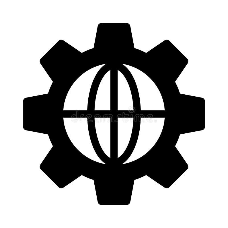Icona piana di vettore di glifo globale illustrazione di stock