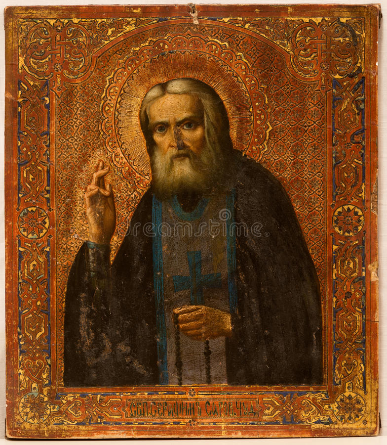 Icona russa dipinta su legno immagine stock