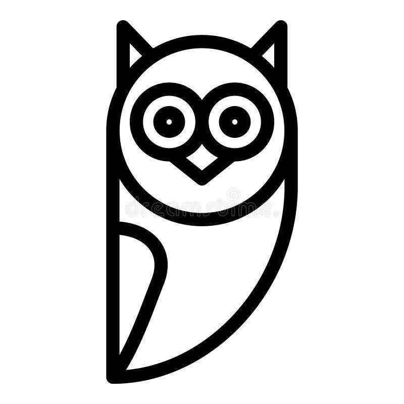 Icona saggia del gufo, stile del profilo illustrazione di stock