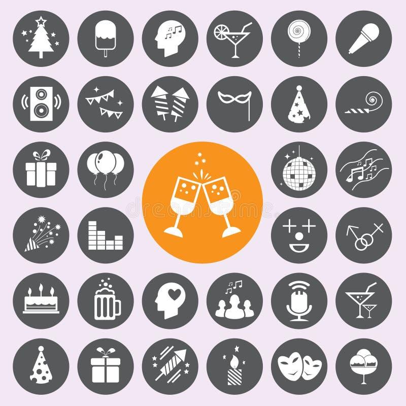 Icone del partito messe Vector/EPS10 illustrazione vettoriale