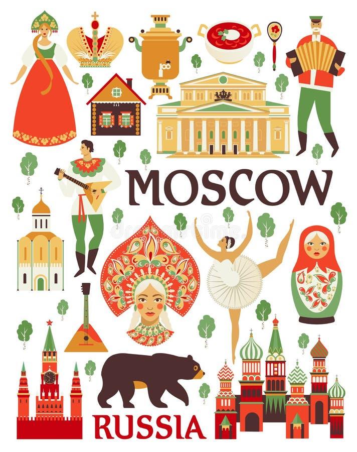 Icone della Russia messe Vector la raccolta delle immagini della natura e della cultura russa royalty illustrazione gratis