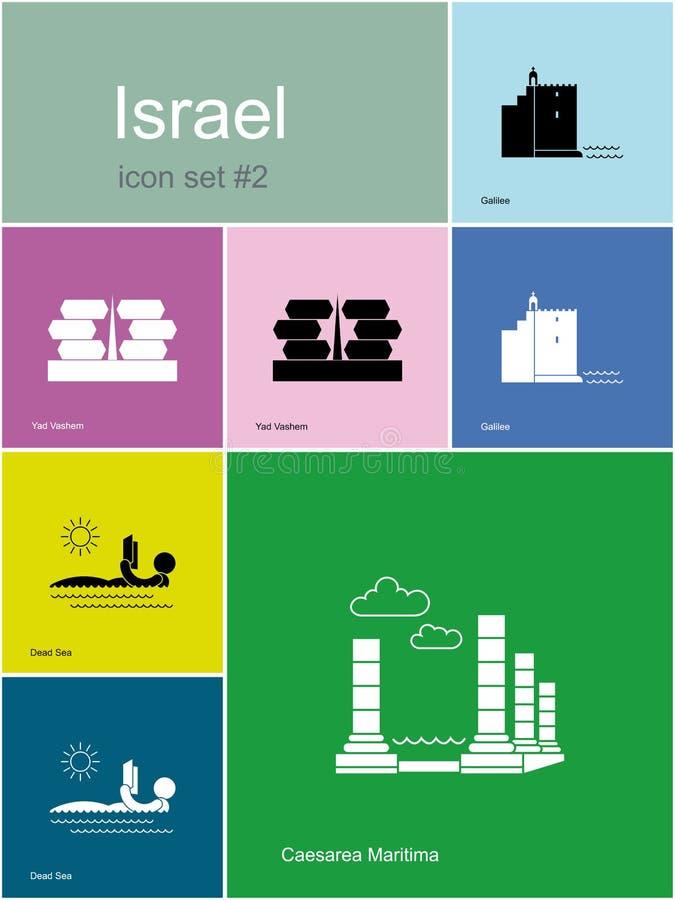 Icone di Israele illustrazione vettoriale