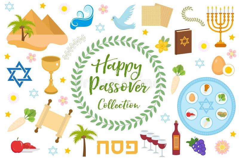 Icone di pesach messe Piano, stile del fumetto Festa ebrea dell'esodo Egitto Raccolta con il piatto di Seder, pasto, matzah, vino illustrazione vettoriale
