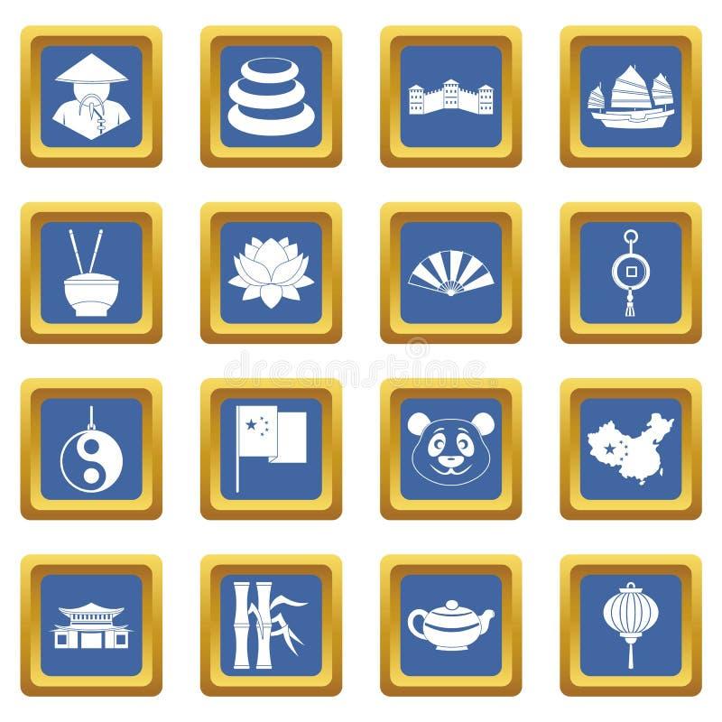 Icone di simboli di viaggio della Cina messe blu illustrazione vettoriale