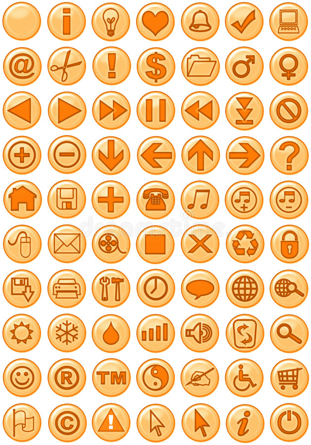 Icone di Web in arancio illustrazione di stock