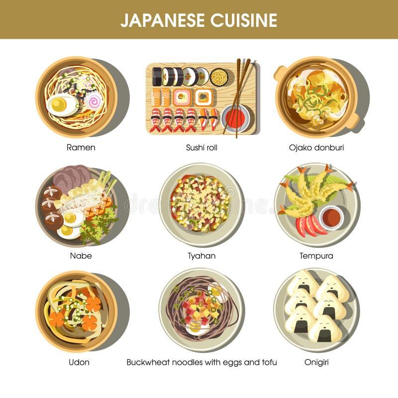 Icone piane di cucina di vettore tradizionale giapponese dei piatti messe illustrazione vettoriale