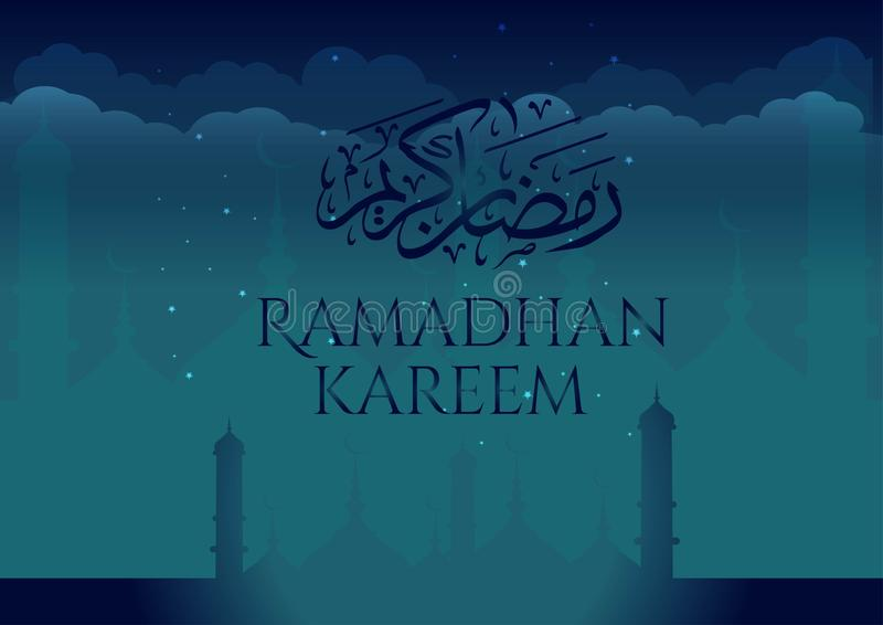 Iconic bakgrund f?r kort f?r Ramadhan kareemh?lsning royaltyfri illustrationer
