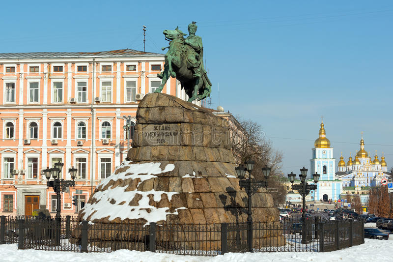 Iconic Kiev view royalty free stock photos