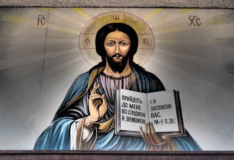 Iconic Kristus arkivbild