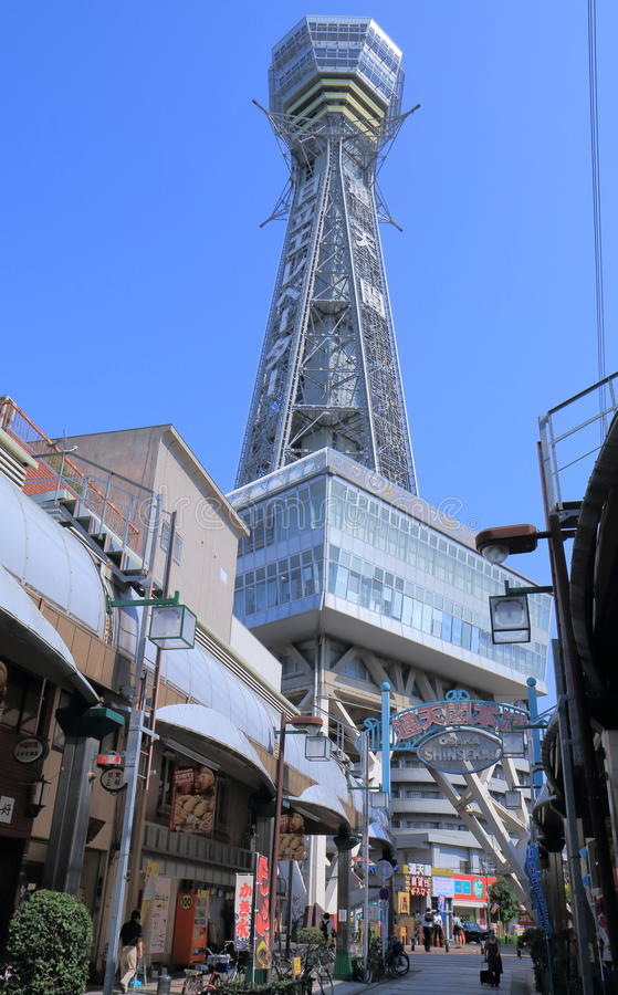 Free Iconic Tsutenkaku Tower Osaka Japan Royalty Free Stock Photography - 43155757