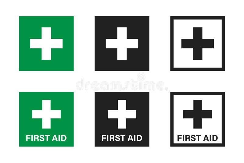 Icono aislado de vector de primera ayuda Botón plano en el fondo verde Ilustración vectorial del icono del kit de primeros auxili ilustración del vector