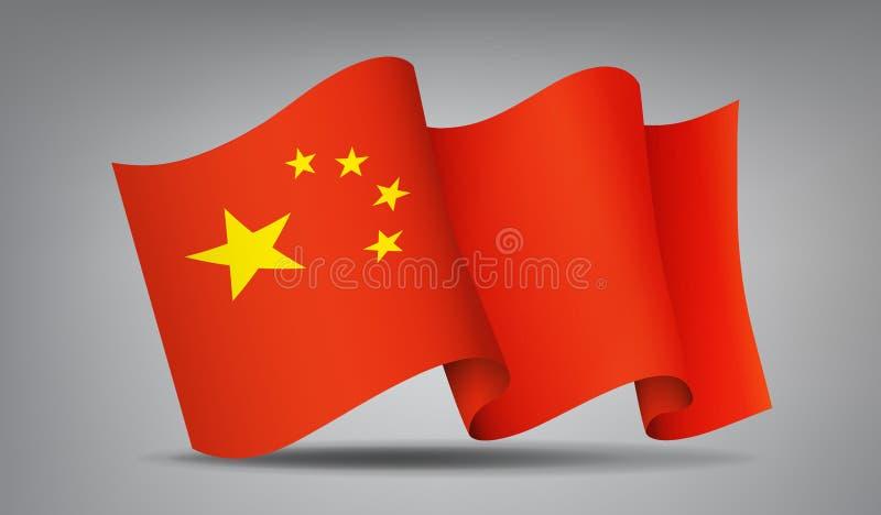 Icono aislado, símbolo oficial de la bandera de China que agita del país, bandera roja con las estrellas amarillas, ejemplo del v libre illustration
