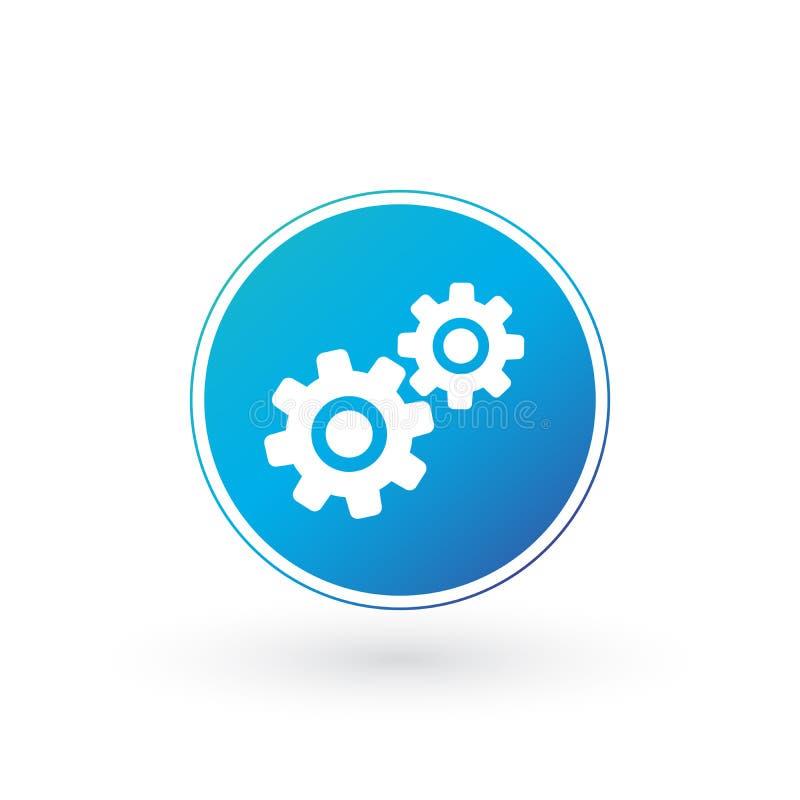 icono azul del botón del ui de los ajustes con la sombra dos engranajes o dientes Ilustración del vector aislada en el fondo blan ilustración del vector