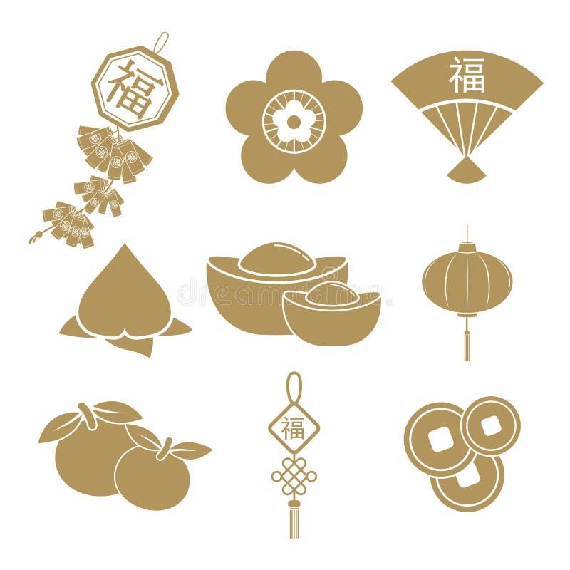 Icono chino libre illustration