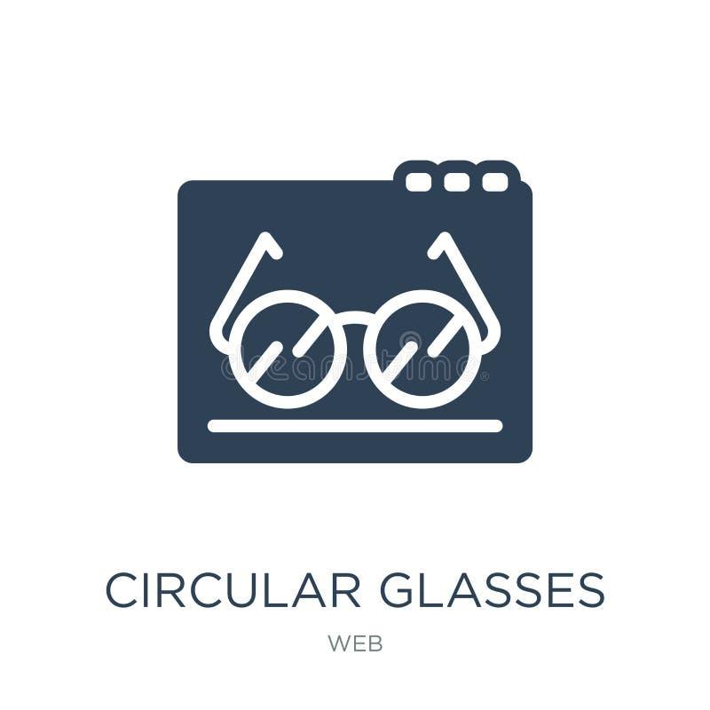 icono circular de los vidrios en estilo de moda del diseño icono circular de los vidrios aislado en el fondo blanco icono circula libre illustration